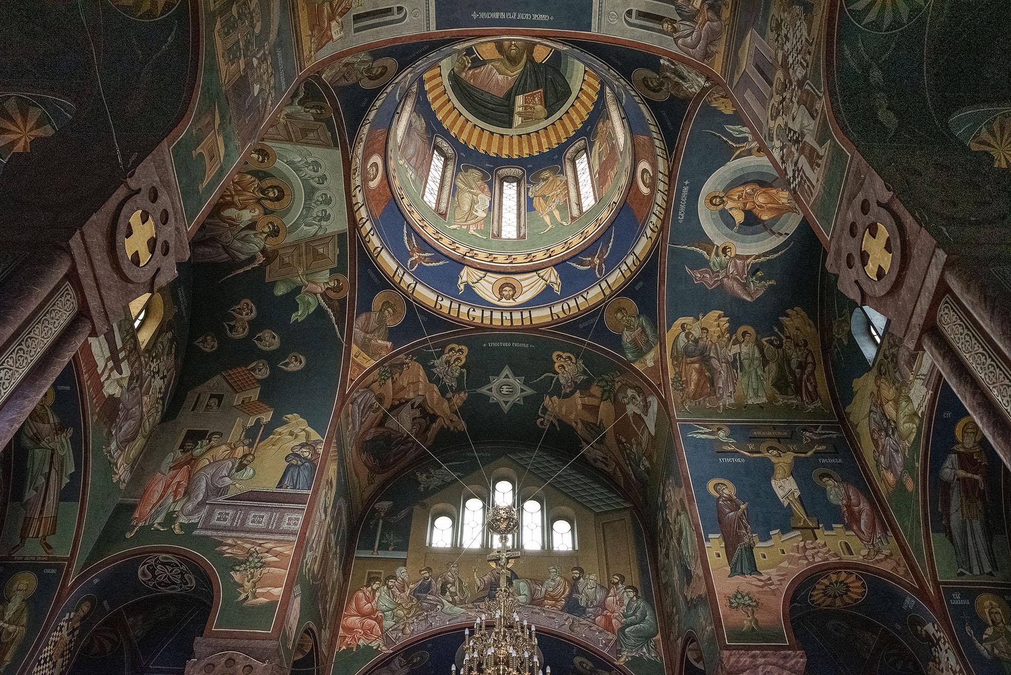 Wnętrze Cerkwi Świętych Cyryla i Metodego w Lublanie