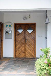 Drzwi i Ščurek